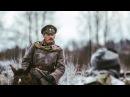 Видео к фильму «Герой» 2016 Трейлер