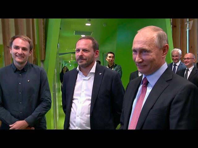 Владимир Путин посетил московский офис компании «Яндекс». Новости. Первый канал