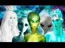 Андромедианцы Голубые Норды Рептилоиды Серые Узнать о прошлых жизнях Ангелах Хранителях состав ДНК