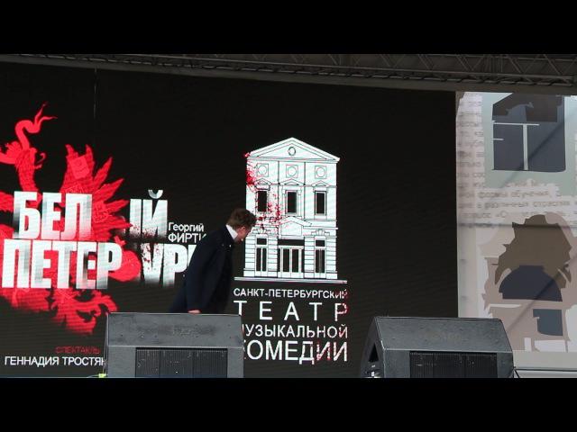 Белый.Петербург_25.05.17_Осечка_Книжный салон
