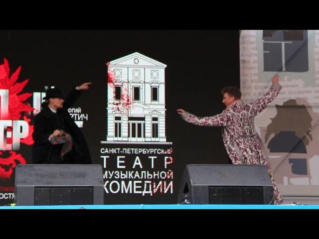 Белый.Петербург_25.05.17_Передача сардинницы_Книжный салон