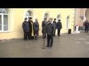 Церемония, посвященная открытию памятной доски в честь полицмейстера г. Томска ...