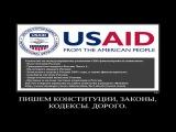 Как обманом ПРОЕКТ Конституции РФ превратился в саму Конституцию