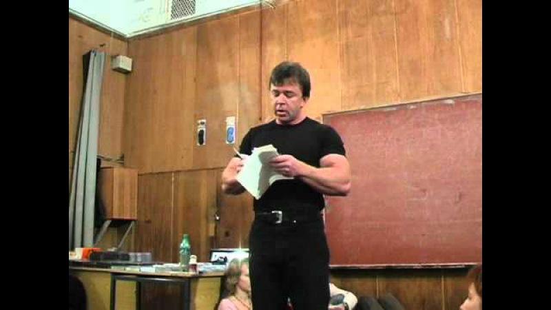 90. Андрей Лапин - Беседы ни о чём (18.10.2004)
