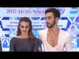 GPF 2017 Gabriella PAPADAKIS  Guillaume CIZERON Interview