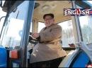 Kim Jong Un drives a tractor while visiting factory [English]