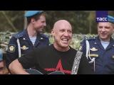 Ко Дню ВДВ Денис Майданов подарил десантникам новую песню