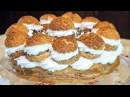 Торт Сент Оноре Saint Honore пошаговый рецепт вкусного французского торта Колл