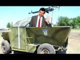 Вальцман провел парад военной техники Мыздобульска. Приколы про армию. Политическая сатира.