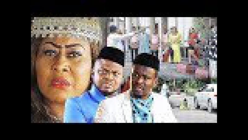 ROYAL HUMILIATION {KEN ERIC AND ZUBBY MICHEAL} - NIGERIAN MOVIES 2017 | AFRICAN MOVIES 2017