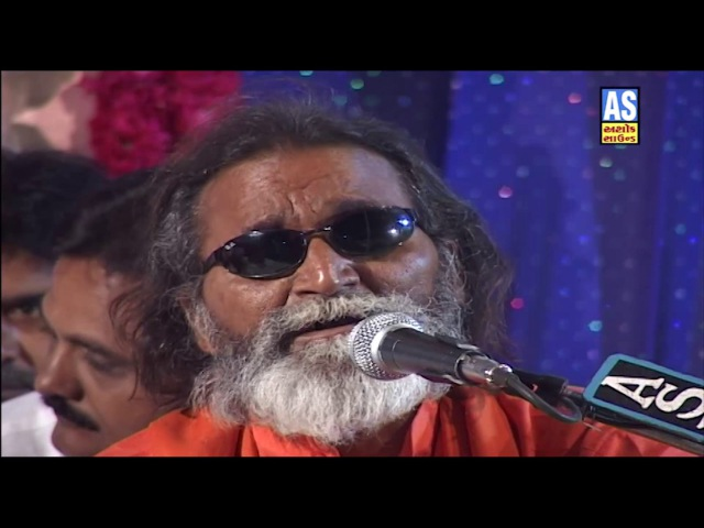 Laxman Barot Santvani Bhajan Part-1 ll Laxman Barot Lok Dayaro || Bhavya Live Santvani 2017