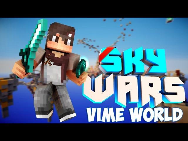 НОВЫЙ КОМП!? 3 ЭПИЧНЫХ ИГРЫ в SkyWars! -VimeWorld.