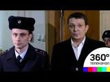Ущерб по делу главного эксперта-криминалиста МВД оценили в 90 млн руб