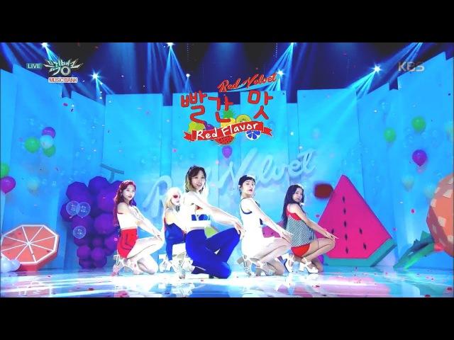 레드벨벳(Red Velvet) - 빨간 맛(Red Flavor) 교차편집 (Stage Mix)