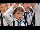 Deutschland - Immer bereit, Junge Pioniere in der DDR - deutsch