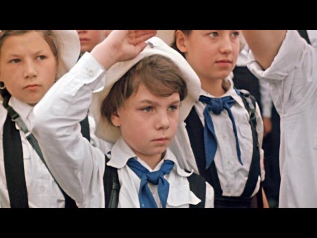 Deutschland Immer bereit Junge Pioniere in der DDR deutsch