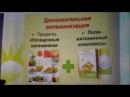 Педиатр Таран Н о детских витаминах и Омега3