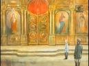 В А Никифоров Волгин Святая святых