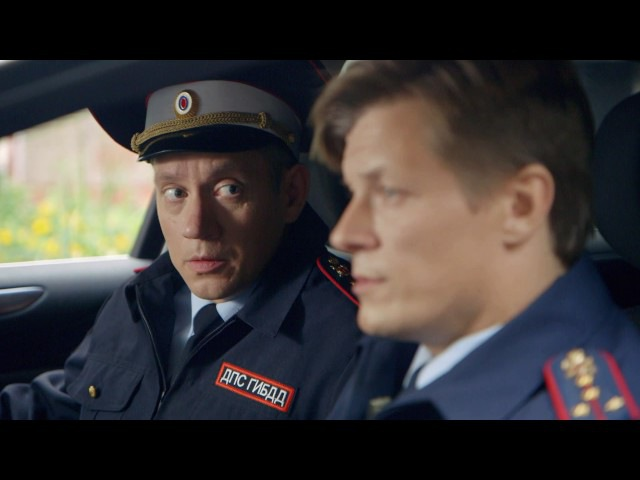 Семья Светофоровых 1 сезон 37 серия Угон