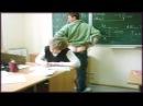 В Нашей Школе ТАКОГО не Было,Приколы в Школе с Училками,Приколы 18