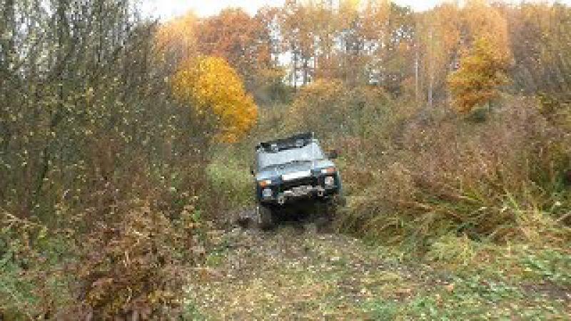 Покатушка грязелайт в три с половиной нивы. Lada Niva 4x4 Offroad