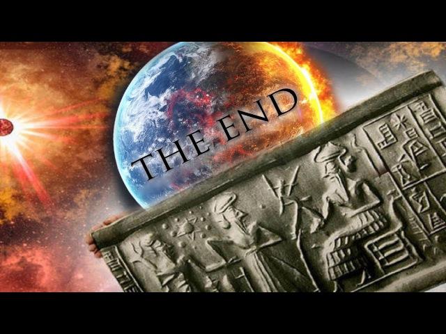 Так будет он или нет – конец света? Обратный отсчет ЗАПУЩЕН! Откровение Иоанна Б ...