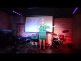 Блюз (А. Варум) - Светлана Хавина (Вокал) - Лезина Александра