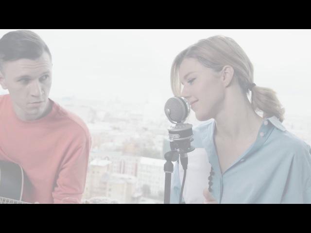 Юлианна Караулова - Не верю (акустика)