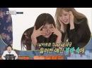 (Weekly Idol EP.330) WEEKLY IDOL NEXT WEEK !! [다음주예고]
