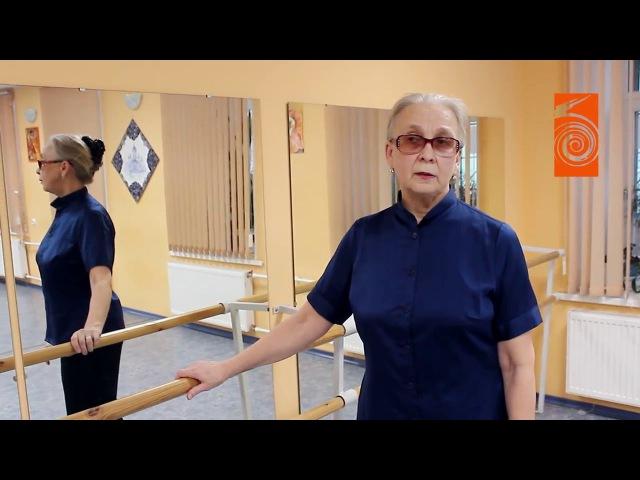 Видео курс по народному танцу 2 Выпуск Ковырялочка