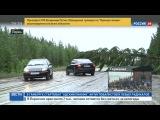 Новости на «Россия 24»  •  Капризы стихии: ураганом в Перми сдуло автобусную остановку