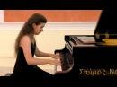 Poros Piano Academy 2017 Mussorgsky Intermezzo Anastasia Kolchugina