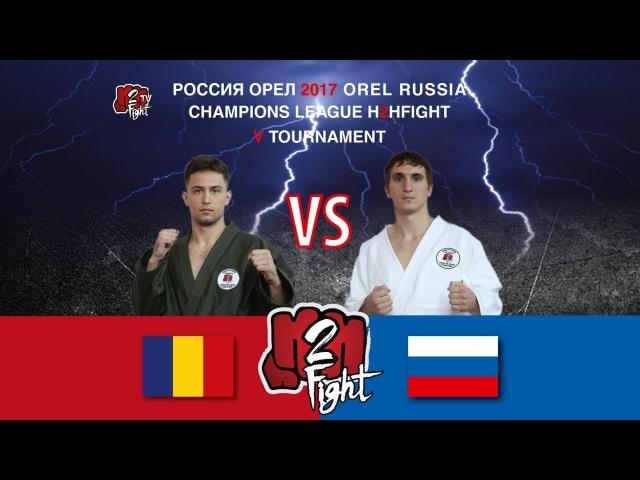 Василе Галушка (Румыния) 80 кг Петр Гриднев (Россия)
