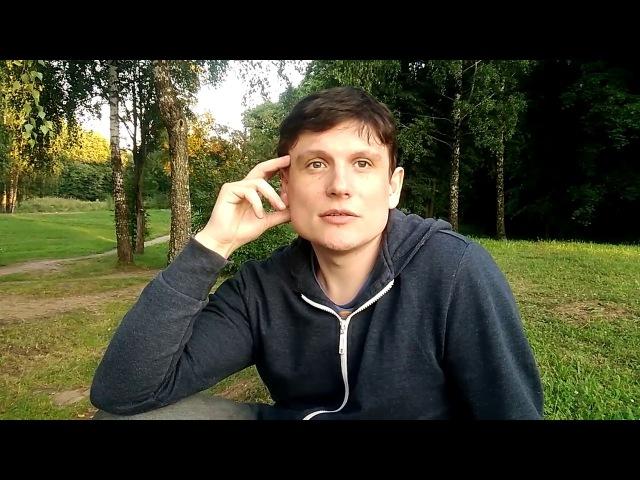 Дмитрий Журов о себе