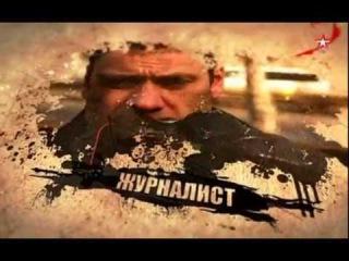 Легенды советского сыска 7 серия. Красная метка (2017)