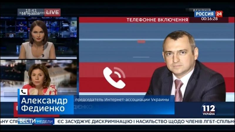 Куда ты катишься, Украина...