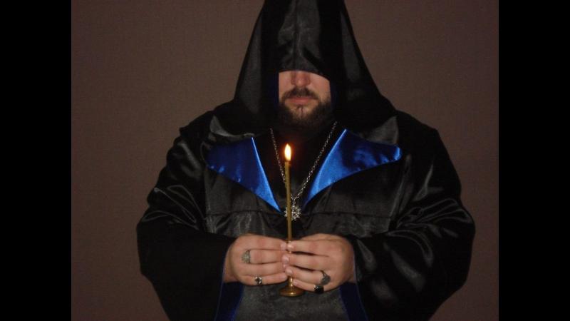 вуду приворот Барнаул Любовный приворот без последствий, Церковный приворот, денежная магия