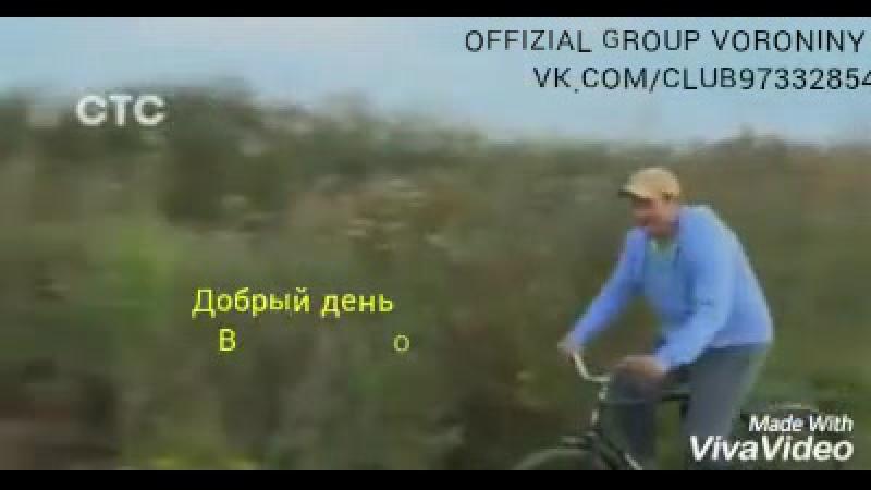 Serial Voroniny 20 sezon Добрый день хорошего дня всем