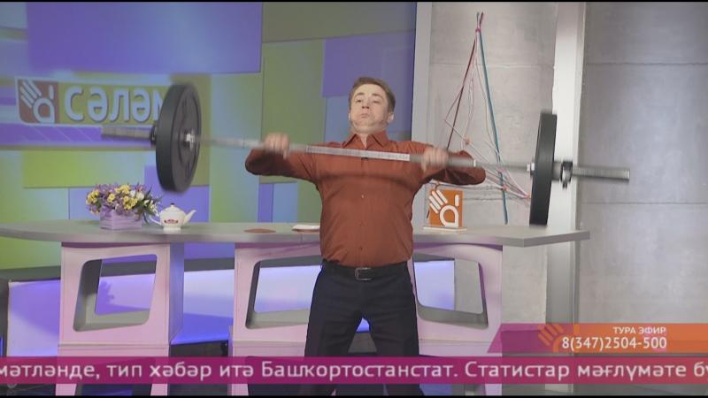 студия ҡунағы- Фуат Дәминдәров, Гүзәл Ханова
