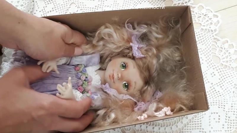 Фиалочка уезжает домой .Упаковка куклы .Кукольные нежности