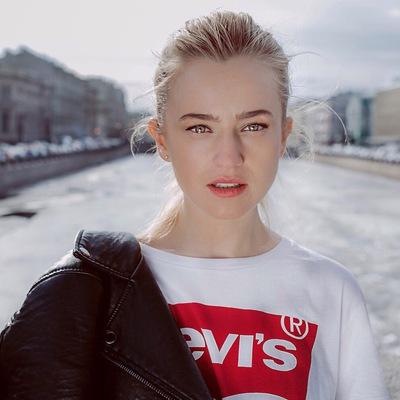 Tanya Ishonina