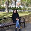 Ulyana Eremeeva