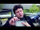 Блогер Евгений Кулик показал, как снимают рекламу любого казино.
