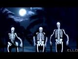 БАНДЭРОС - Эти Сумасшедшие ночи