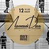 Ленивый день | 12.01.18 | More Music Club