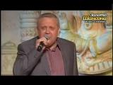 Геннадий Жаров-_romantik