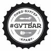 GytBar Ставрополь