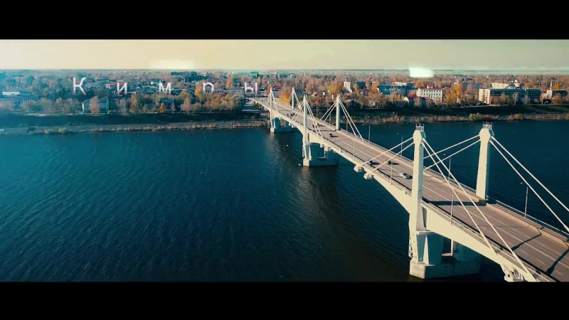 Город Кимры Тверская область Зима Tverskaya obl Winter Panorama HD 1080 X 1920