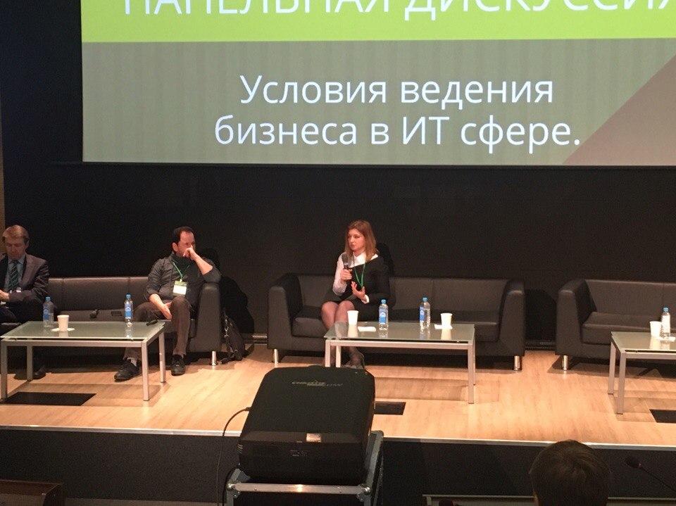 Условия ведения бизнеса в ИТ на СИИС-2017