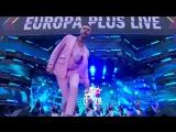 Макс Барских — Europa Plus LIVE 2017